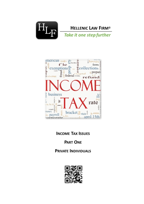 Tax Issues Part 1